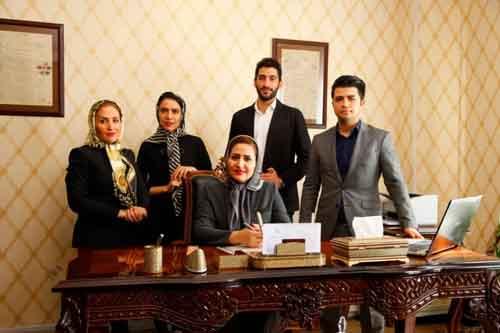افزاد حاضر در دفتر اسناد رسمی 662 تهران